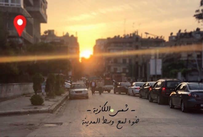 في حلب: رح ينقطع الليتر الباقي بهاليومين!