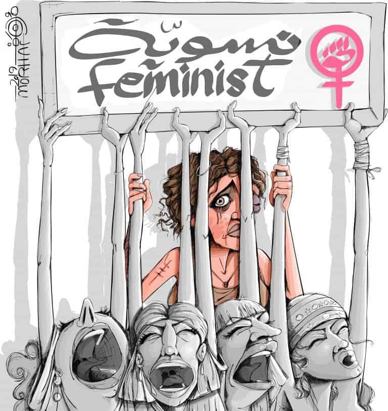 كاريكاتير: نسوية مضادة بريشة مرهف يوسف